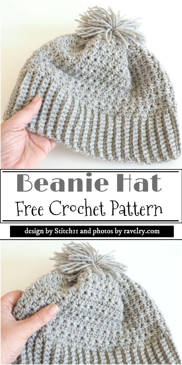 Free Beanie Hat Crochet Pattern