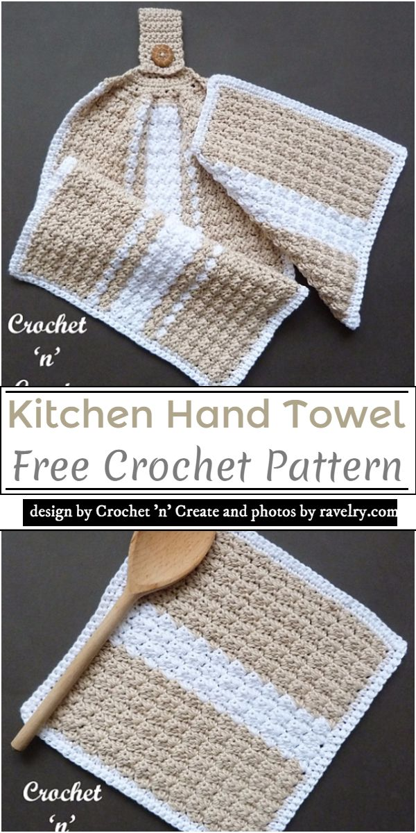 Kitchen Crochet Hand Towel Pattern
