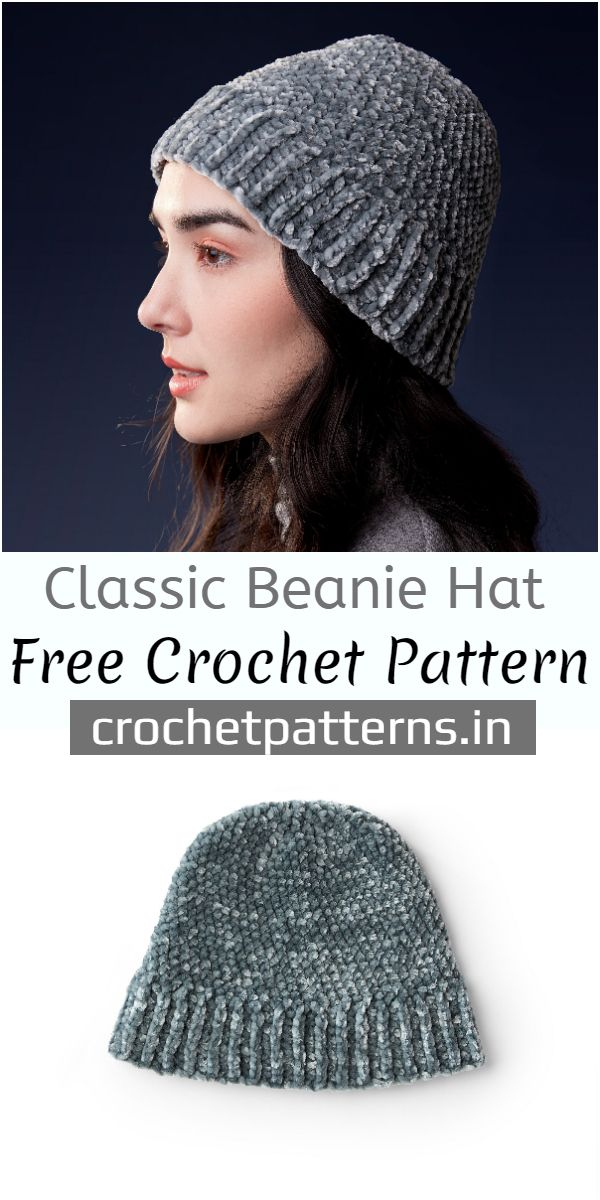 Classic Beanie Hat Crochet Pattern
