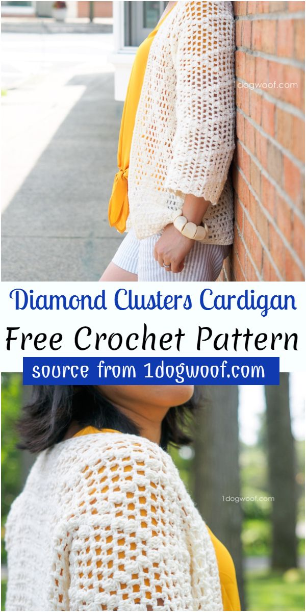 Diamond Clusters Cardigan Crochet Pattern