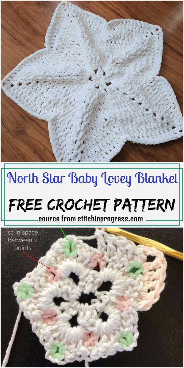 North Star Baby Lovey Blanket Crochet Pattern