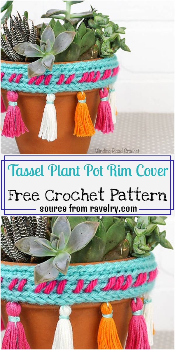 Tassel Rim Cover Pattern