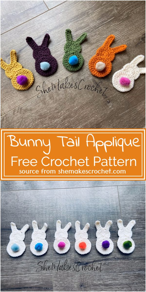 Bunny Tail Applique Crochet Pattern
