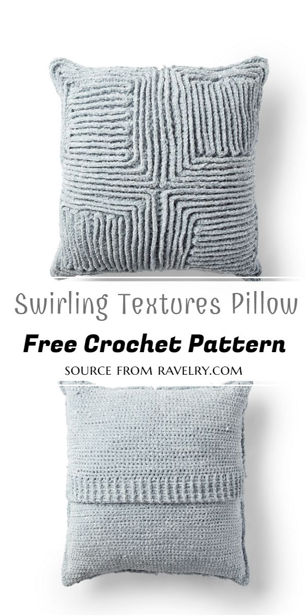 Swirling Textures Pillow Crochet Pattern