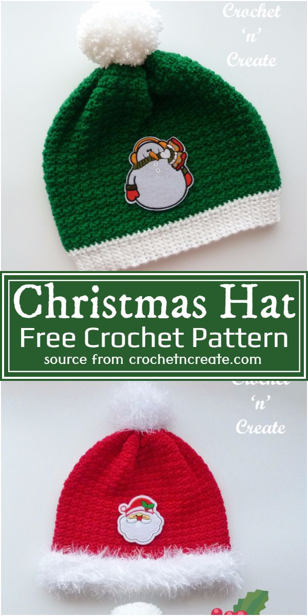 Christmas Hat Crochet Pattern