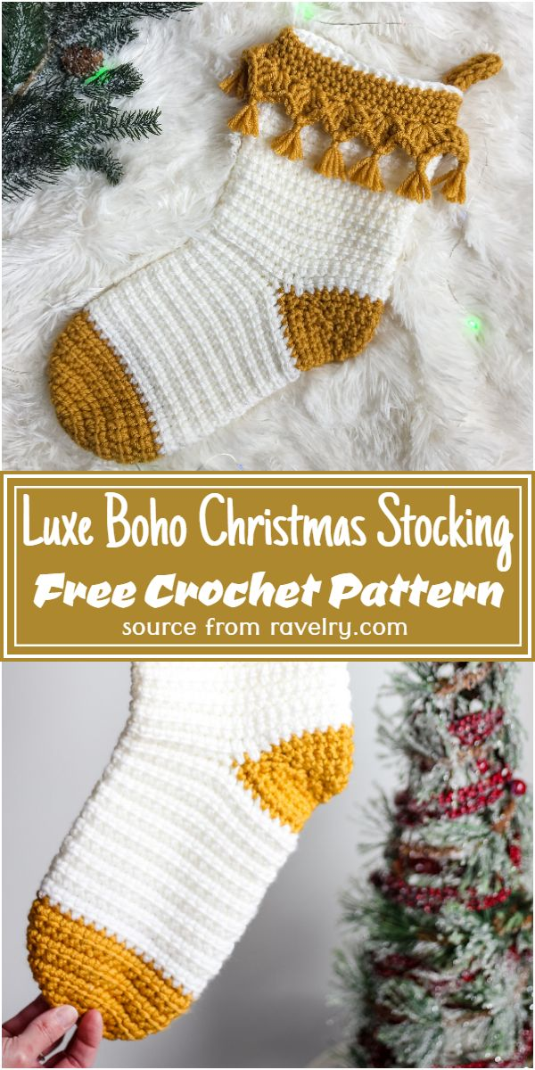 Luxe Christmas Stocking Pattern