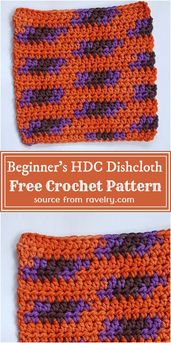 Free Crochet Beginner's HDC Dishcloth Pattern